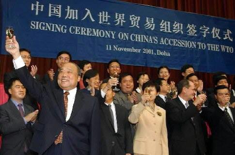 china wto delegates cheering