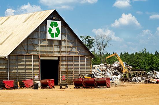 Scrap Recycling Yard